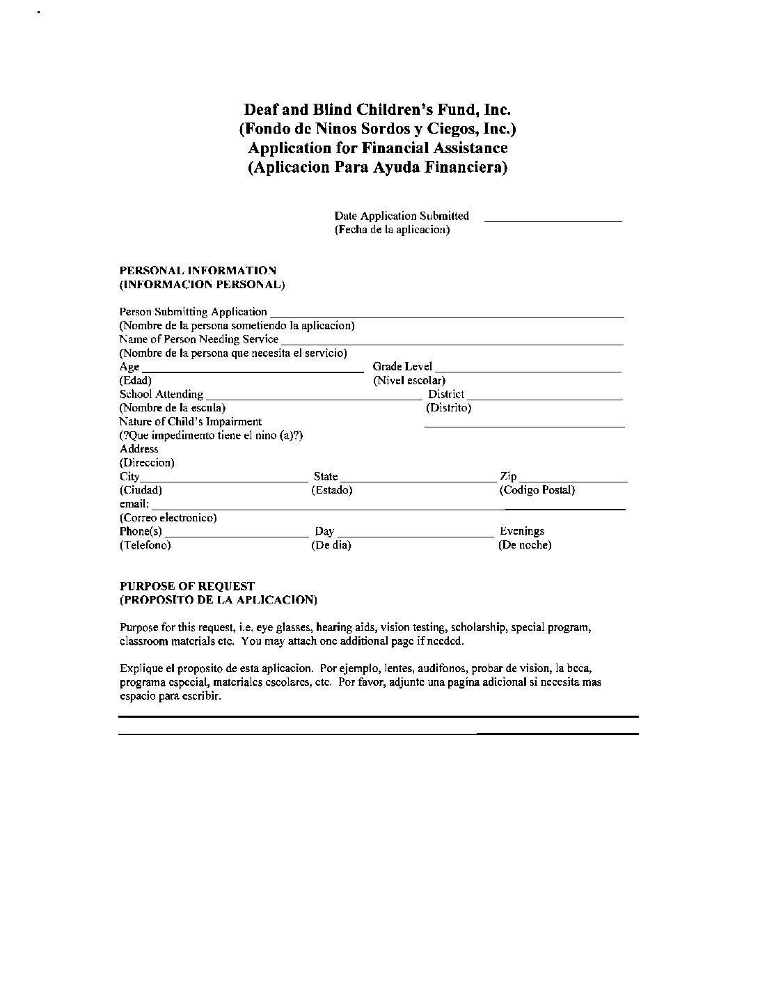 DBCF Application (Spanish)